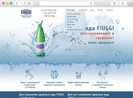 Уникальная минеральная вода FIUGGI