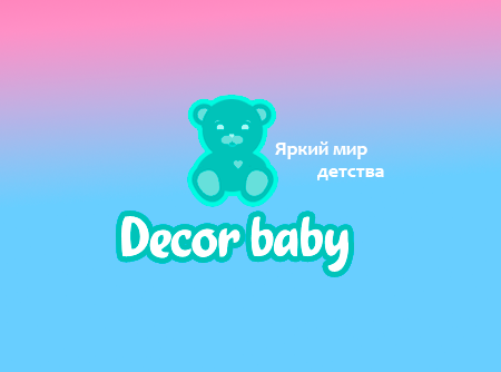 Decorbaby