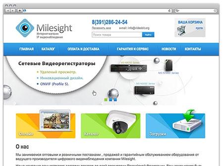 Интернет-магазин камер видеонаблюдения