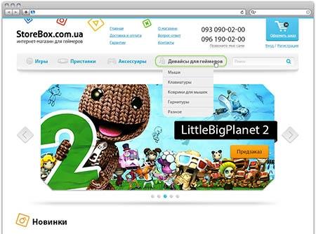 Интернет-магазин для геймеров