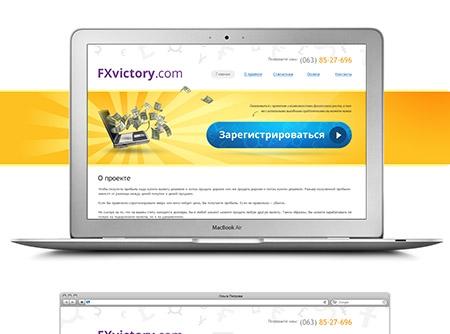 FXVictory