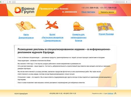 Brand-Group